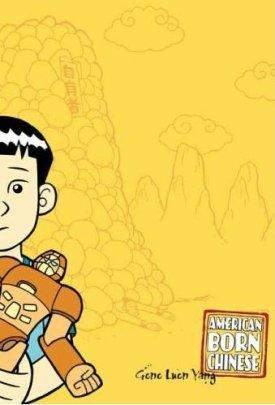 http://www.craphound.com/images/americanbornchinese.jpg