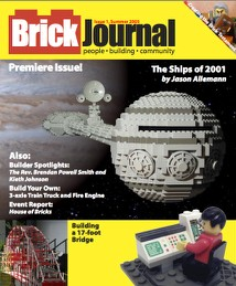 http://craphound.com/images/brickjournal.jpg