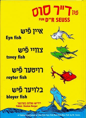 Dr seuss in yiddish vey iz mir boing boing for Fish in hebrew