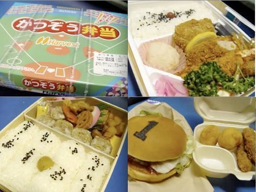 Tokyo Giants baseball food is beautiful – Boing Boing