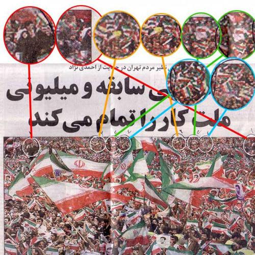 РВК   seed stage fond, Google Translate вводить перську, Фотошоп   інструмент пропаганди