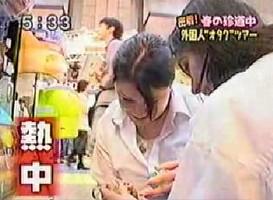 japanese video: