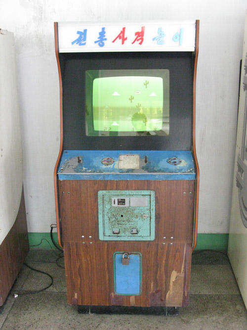 Here's a collection of photos from a run-down North Korean video arcade.