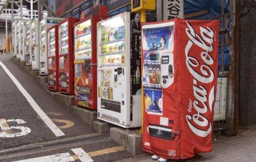Avatar for vending machine